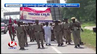 Police Martyr Memorial Week In State | Blood Donation Camps, Peace Rally | V6 News