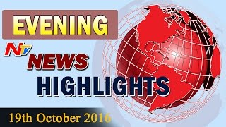 Evening News Highlights || 19th October 2016 || NTV. Photo,Image,Pics