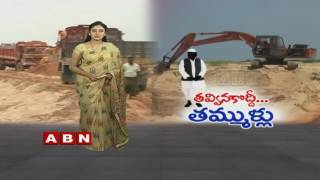 AP Government to take action on Illegal Activities in Sand Mining (19-10-2016)