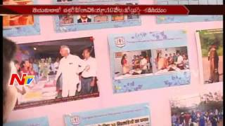 Deputy CM Kadiyam Srihari Starts School Leaders Convention || Hyderabad || NTV