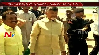 AP CM Chandrababu Naidu Visit Vizag Today Over Inaugurate Some Events || NTV