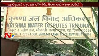 Dr. Brijesh Kumar Tribunal Key Judgement Over Krishna Water Dispute || NTV