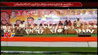 T-Congress Leaders Criticism On CM KCR In  Public Meeting At Serilingampally || NTV