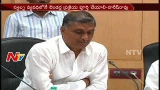 Minister Harish Rao Review Meet Over Progress Of Projects || NTV