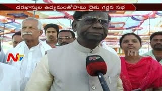 T Congress to Collect Applications From People over Failure of Government Policies || NTV