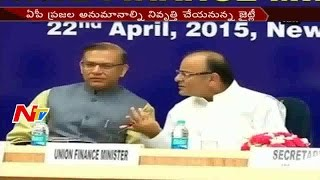 Union Minister Arun Jaitley Attends BJP Public Meet At 25th In Vijayawada || NTV