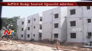 Less Response From Builders Over Tenders Of Double Bedroom Scheme || NTV