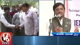 Former MP Vivek Participate In Workshop On GNSS & Its Applications In OU | Hyderabad | V6News