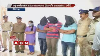 Red Alert | Chain Snatchers Gang Arrested in Visakha (19-10-2016)