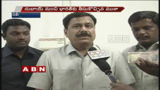 Fake Currency Gang busted | 3 arrested | Hyderabad (20-10-2016)