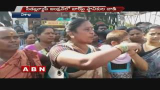 Women Protest and Damage Bar and Restaurant Alcohol Bottles | Visakha