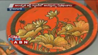 Painting Exhibition at Kalakriti art gallery in Hyderabad (20-10-2016)