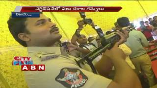 Weapons Exhibition in Vijayawada (20-10-2016)