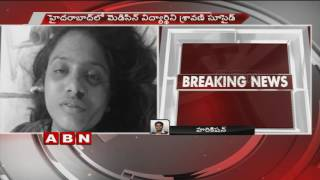 PG 2nd Year Student Shravani Commits Suicide in Hyderabad (20-10-2016)