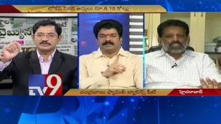 Nara Lokesh declares his family assets – News Watch – TV9