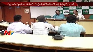 GHMC Decide To Run Solid Waste Management Act Over Wastage On Roads || NTV