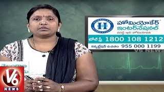 Reasons & Treatment For Arthritis Problems l Homeocare International | Good Health | V6 News