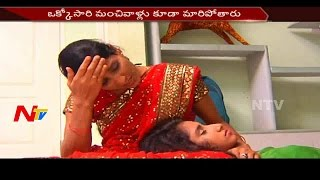 Illegal Affair Leads to Daughter Fatal || Neram Nijam Part 1|| NTV