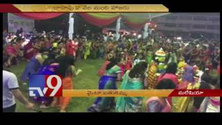 Bathukamma celebrations in Malaysia in association with MYTA – TV9