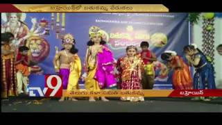 Bathukamma and dussehra celebrations in association with Telugu Kala Samithi in Bahrain – TV9