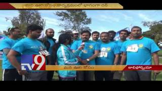 TANA 5K run for Mana Oori Kosam program a grand success in California – USA – TV9