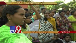 Parents protest at Don Bosco School over Fee hike – TV9