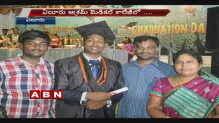 House Surgeon Commits Suicide in West Godavari (20-10-2016)