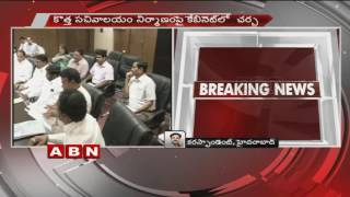 Telangana Cabinet Meet On Tomorrow Over Brijesh Tribunal Verdict (20-10-2016)