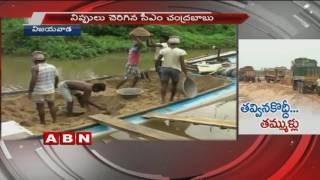 CM Chandrababu Naidu Focuses On Illegal Sand Mafia across Andhra Pradesh (20-10-2016)