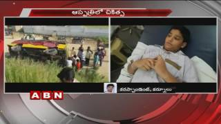 Truck Hits School Bus at Kurnool District | 6 Students Injured (20-10-2016)