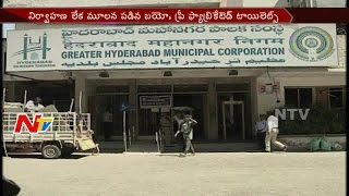 Public Fires On GHMC || Wastage Of Public Money For Public Toilets || Hyderabad || NTV