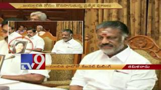 Panneerselvam chairs TN cabinet meeting with Jayalalithaa's photo – TV9
