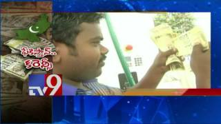 Fake currency racket exposed in Hyderabad – TV9