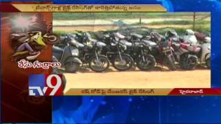 Hyderabad police cracks down on Bike Racing – TV9