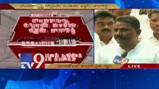 Congress Raithu Garjana in Mahabubnagar today – TV9