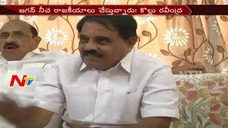 AP Ministers Criticises YS Jagan || NTV