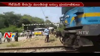 People Fires On Railway Gateman At Srikakulam