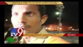 Hawkers have a field day in Tirumala – TV9