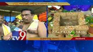 Special rituals by families eager for sons in Vijayawada – TV9
