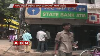Cyber attacks hit banks SBI blocks 6.25lakh debit cards to ward off security threat
