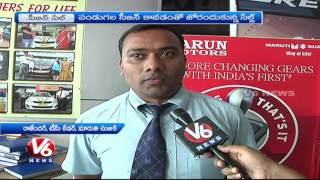 Auto Mobile Companies Special Offers On Eve Of Festival Season | Hyderabad | V6 News
