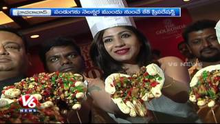 Cake Mixing Event In GolKonda Hotel | Christmas Carnival | Hyderabad | V6 News