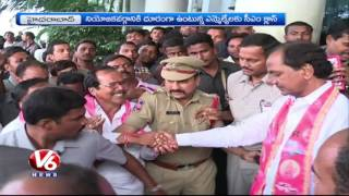 CM KCR Orders To Party Leaders | Directs To Focus On Development Of Constituency | V6 News