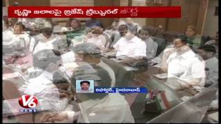 State Cabinet Meet On Tomorrow | New Secretariat, Krishna Water Disputes | V6 News