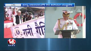 Indian Navy Commissions New Fast Attack Craft INS Tihayu | V6 News