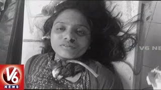 Osmania PG Medico Sravani Commits Suicide In Hostel Room | Hyderabad | V6 News