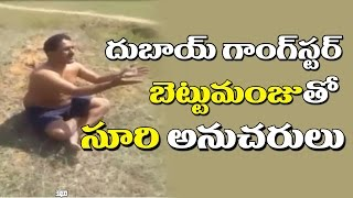 Gangster Manju Gang Kidnapped and Beats Up Madhusudhan Reddy || NTV