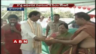 CM KCR offers special prayers at New camp office cum Residence (20-10-2016)
