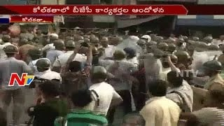 BJP Leaders & Activists Protest Rally in Kolkatta || NTV