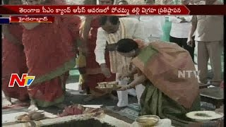 CM KCR Induction Pochamma Thalli Idol in Camp Office || NTV